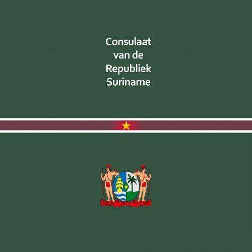 Consulaat van Suriname